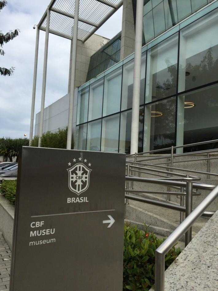 ブラジル代表ミュージアム