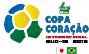 COPA-CORACAO-INTERNACIONAL