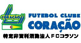 特定非営利法人FCコラソン