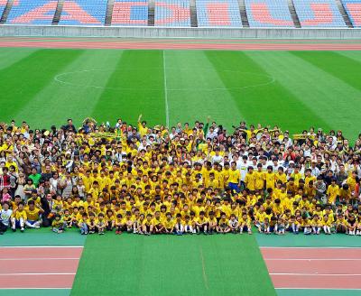 FCコラソン画像