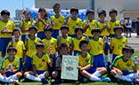 top_teamphoto_primaryschool