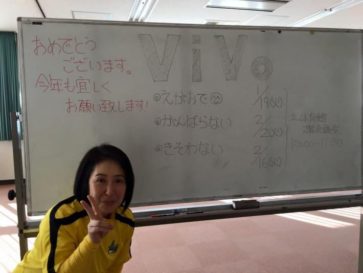 ViVo榎本さん